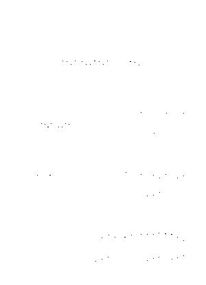 C538kazeno
