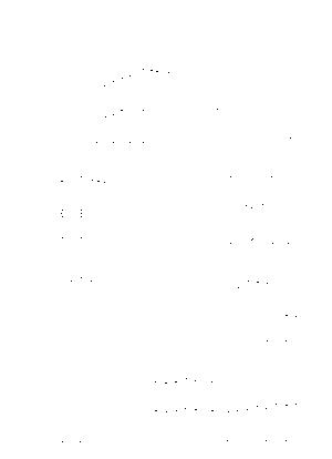 C539nagasaki