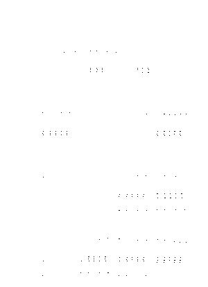 C565chiisanakoi