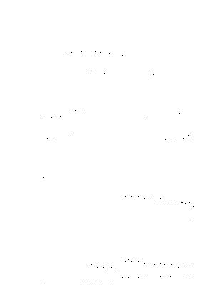C573takane