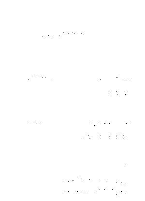 C577sakura