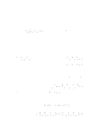 C582konayuki