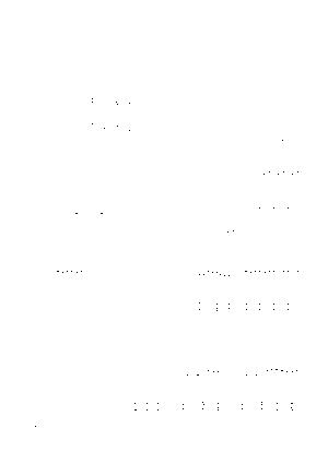 C586sakura