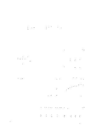 C597asueno