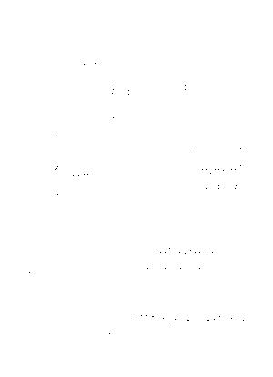 C603paleblue