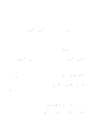 C616daikouga