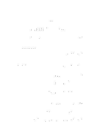 C621yukiguni
