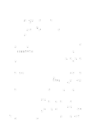 C626kitakami