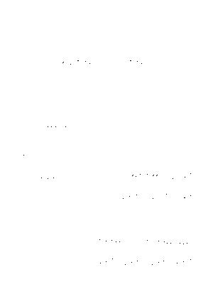 C629tsubomi