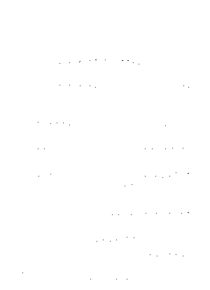 C630hatsukoi