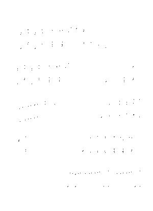 Cbur2510025