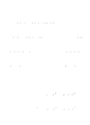 Cds0000021