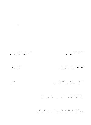 Cds0000023