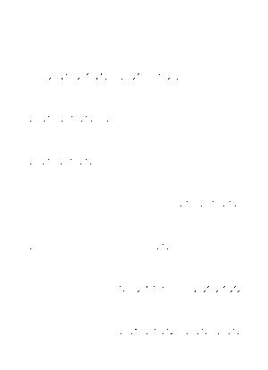 Cds0000031