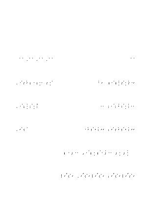 Cds0000042