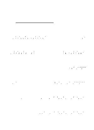 Cds0000043