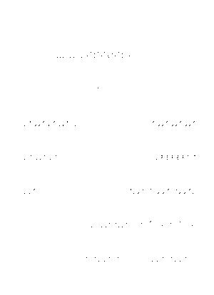 Cds0000049