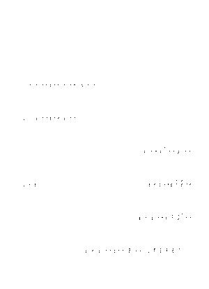 Cds0000055
