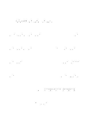 Cds0000063