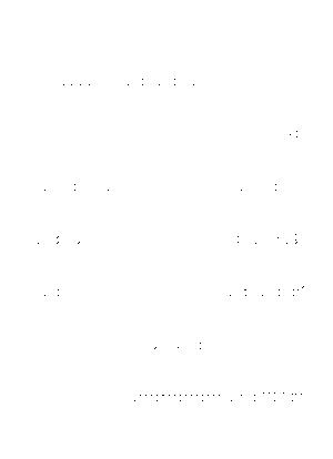 Cds0000068