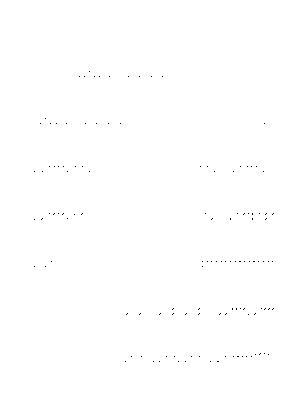 Cds0000070