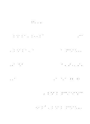 Cds0000071