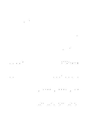 Cds0000073