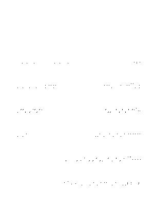 Cds0000074