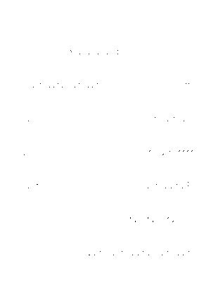 Cds0000075