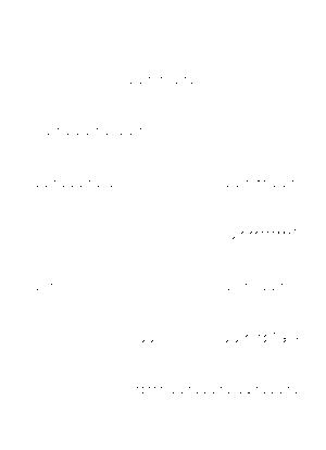 Cds0000086