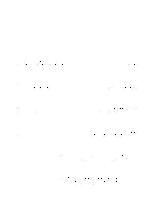 Cds0000087
