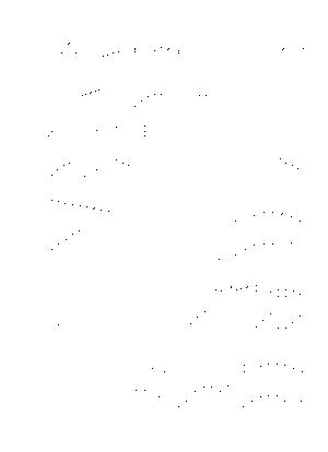 Chip0003