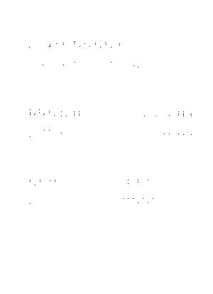 Ckp 13