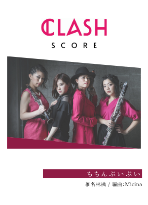 Clsc0010