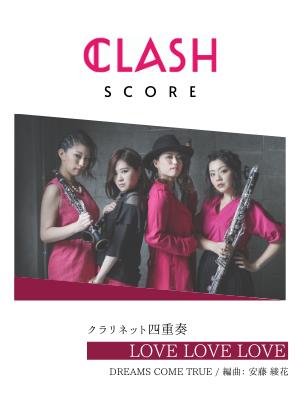 Clsc0021