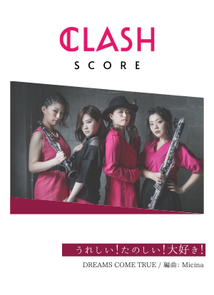 Clsc0028