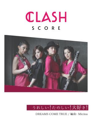 Clsc0030