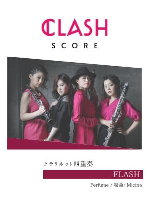 Clsc0031