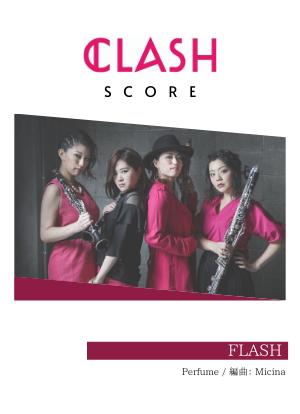 Clsc0033