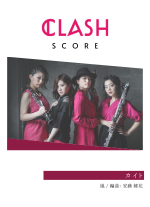 Clsc0045