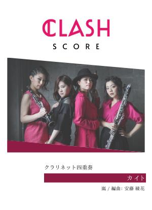 Clsc041
