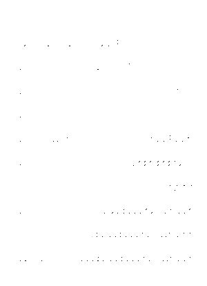 Cmt 034