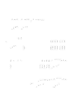 Cs 000002