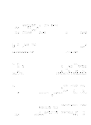 Cs 000006