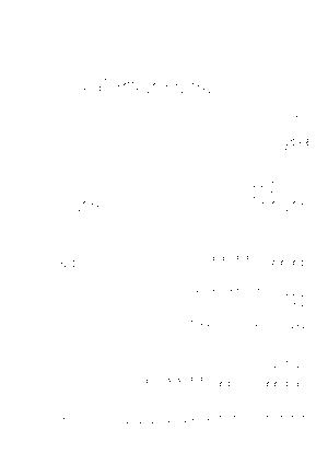Cs 000008