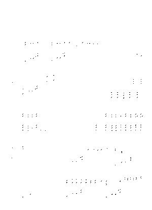 Cs 000010
