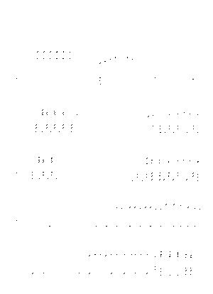Cs 000011