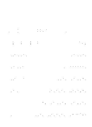 Ctm 014