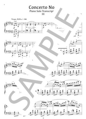 Chopin op11 3rd solo