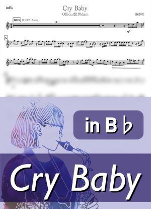 Crybabyb2599